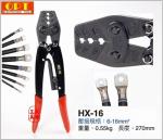 Kìm bấm cos OPT HX-16