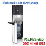Máy nước nóng lạnh Sharp SWD-H820D-SS