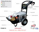 Máy phun xịt rửa xe cao áp giá rẻ tp HCM