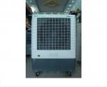 Máy làm mát không khí Sumika D40