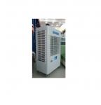 Máy làm mát không khí Sumika D60