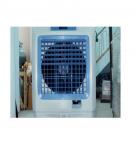 Máy làm mát không khí Sumika D70