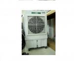 Máy làm mát không khí Sumika D90