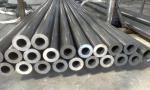 Chuyên sản xuất và cung cấp các loại ống  đúc  inox 0Cr18Ni9/SUS304/ 304/304S15/X5CrNi189