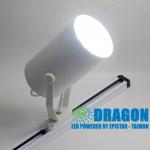 Đèn LED chiếu điểm 12W thanh ray