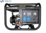 Máy phát điện Hyundai HY3100LE