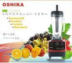 Máy xay đa năng Oshika cho cửa hàng kinh doanh sinh tố, sữa ngô