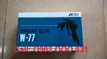 súng phun sơn Anest Iwata W-77-11G