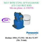 Máy bơm tăng áp Panasonic A-130JTX giá tốt - 2.220.000