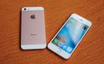 iphone SE đài loan