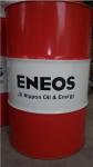 dầu nhớt Enoes