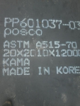 Thep tam , tam thep, tam A515Gr - 70, A 516Gr - 60  , 12 x 2010 x 12000 mm