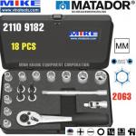 Bộ socket hệ mét 18 món ECO 6.3mm - 1/4 inch