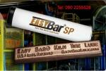 Mỡ chịu nhiệt độ cao Easy Bar