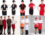 Những màu sắc thú vị trên những chiếc áo đồng phục thể hiện tinh thần tập thể cao