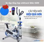 Xe đạp tập tổng hợp Orbitrack ibike 4600 giá rẻ