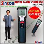 Máy laser đo khoảng cách Sincon SD-30