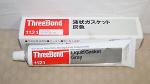 Threebond 1121