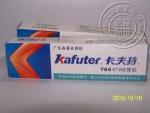Kafuter 704