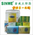 Sinwe S73
