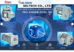 SHIN MYUNG. Korea // Motor & Gear Motor
