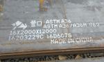 Thép tấm A36 Giá rẻ nhất Sài Gòn