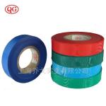 Keo dán seam  đường may -QG-100/QG -108