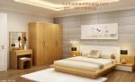 những bộ nội thất phòng ngủ đẹp -