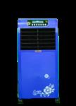 Quạt hơi nước Sakiwa PD-01