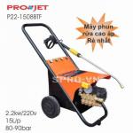 Máy rửa xe cao áp P22-1508BTF giá rẻ toàn quốc