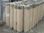 cấp giấy dầu chống thấm,giấy dầu xây dựng,màng chống thấm hdpe,matit chèn khe giá rẻ toàn quốc