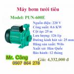 Máy bơm nước đồng ruộng lưu lượng lớn Wilo PUN-600E 0.6KW