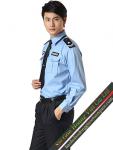 Đồng phục bảo vệ áo tay dài