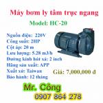 Máy bơm ly tâm trục ngang đầu gang APP HC-20 2HP