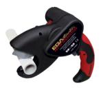 Dụng cụ cắt ống điện tử cầm tay Ega Master 63083