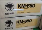 Que hàn phủ cứng KM-650|que hàn chống mòn KM-650