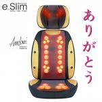 Ghế mát xa 4D Nhật Bản F06 hồng ngoại giảm đau mỏi