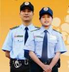 Quẩn áo nhân viên bảo vệ