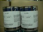 shin estu G-501 1KG
