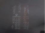 Thép Tấm cường độ cao SM490/SS490/ Q345/Q345b