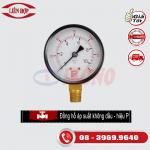 Đồng hồ áp suất thép 63mm 10kg hiệu P (Pro-Instrument) - 69.212đ