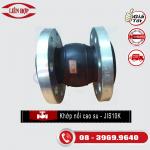 Khớp nối mềm cao su EPDM mặt bích JIS10K DN50 IKONO - 457.380 đ