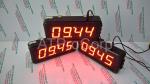 ĐỒNG HỒ LED TREO TƯỜNG (MÃ: ATC-HHMM-S)