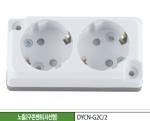 Ổ cắm điện 2 lỗ hàn quốc chất lượng cao DONGYANG