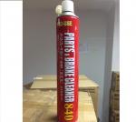 Chất tẩy rửa dầu mỡ kim loại, khuôn Taiho kohzai JIP 598