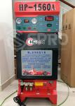 Bán máy bơm khí ni tơ HP-1560A giá rẻ