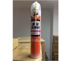 Chất làm sạch khuôn ép nhựa Taiho kohzai JIP 00619