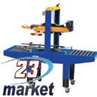máy dán băng dính tự động,may dan bang dinh tu dong,23market.com
