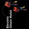 palăng nhật,palăng điện,palăng hiatchi,palăng cáp,palăng xích,tời điện,cẩu trục.