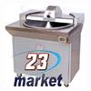 máy làm nhuyễn thịt,may lam nhuyen thit,23market.com